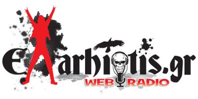 www.exarhiotis.gr